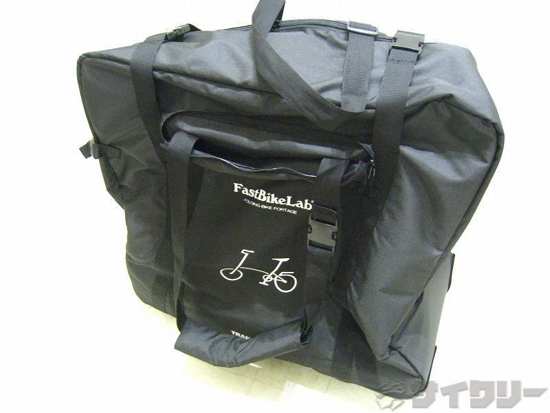 トランスポートバッグ 20インチ折畳自転車用