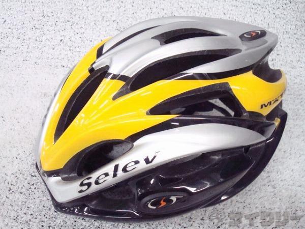 ヘルメット MATRIX 50-60cm