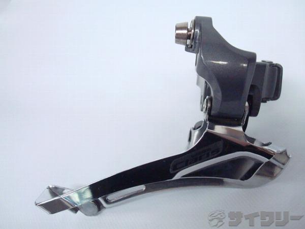 フロントディレイラー FD-2400 Claris(クラリス) 2s/φ34.9mm