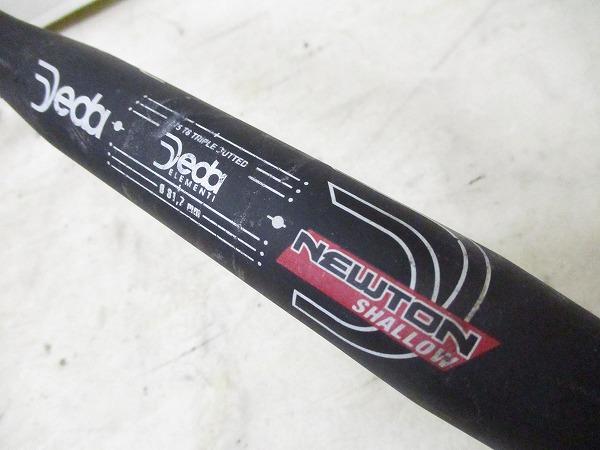ドロップハンドル NEWTON SHALLOW 420mm(外-外)/31.7mm