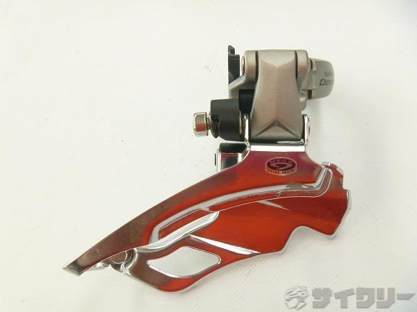 フロントディレイラー FD-M581 DeoreLX 34.9mm