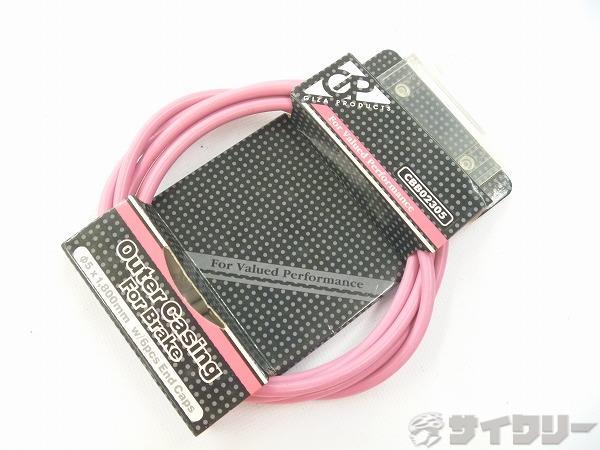 ブレーキアウター 5x1800mm ピンク