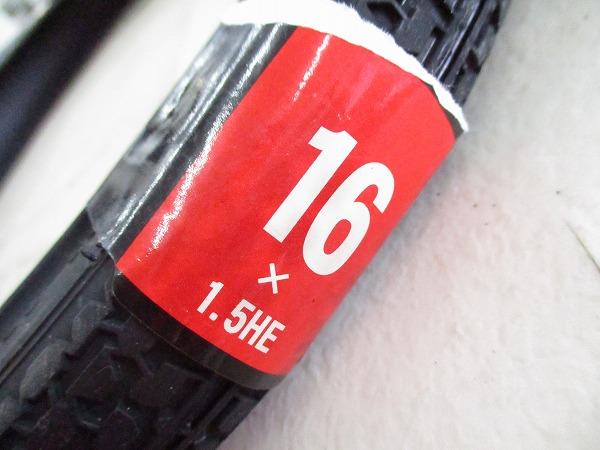 クリンチャータイヤ 16x1.5