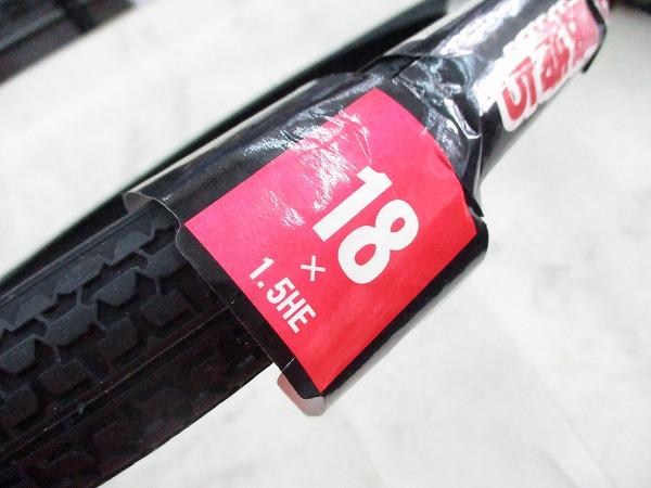 クリンチャータイヤ 18x1.5