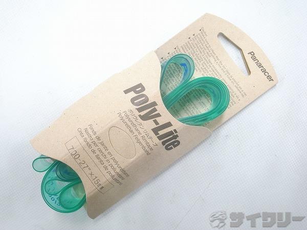 リムテープ Poly-Lite 700-27×15mm ※1本のみ