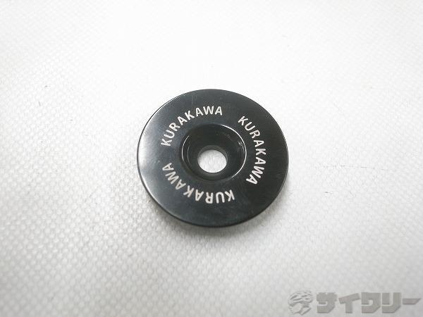 ヘッドキャップ OS(28.6mm) ブラック