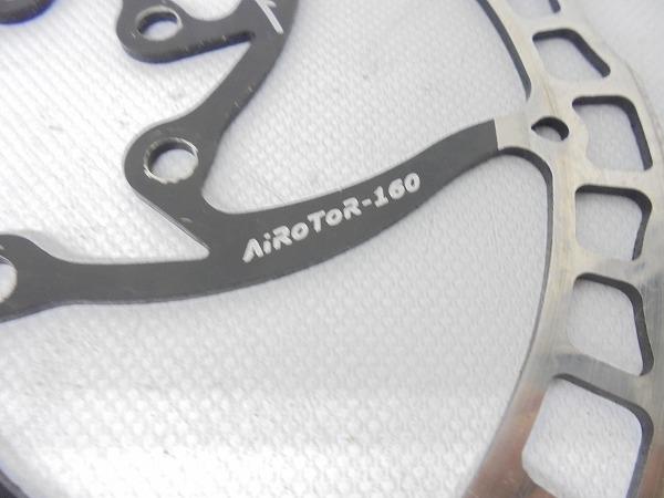 ディスクローター φ160 6穴