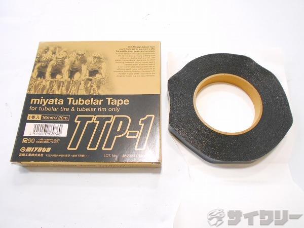 チューブラーリムテープ TTP-1 16mm幅 長さ不明