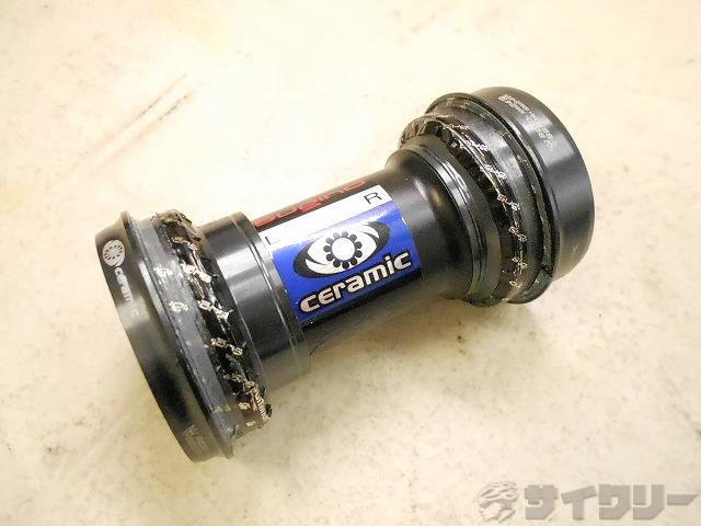 ボトムブラケット BB30 CERAMIC