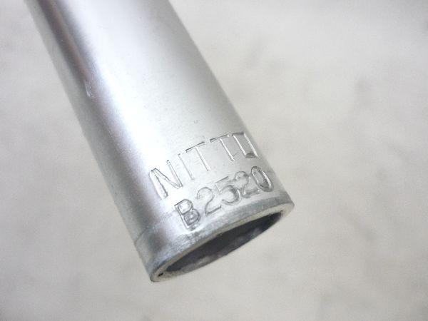 フラットバー B2520 480mm/26.0mm ※カット済