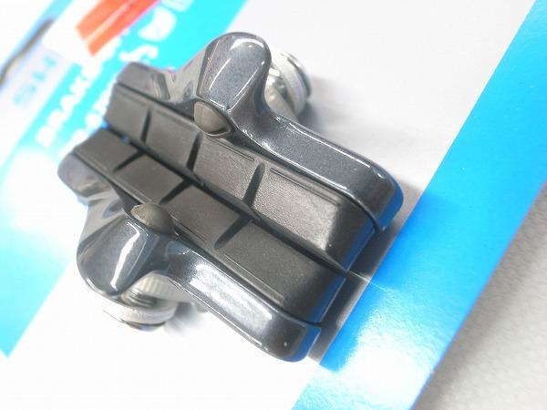 ブレーキシュー BR-6700G ULTEGRA R55C3