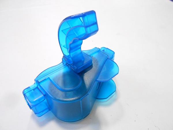 チェーン洗浄機 ブルー