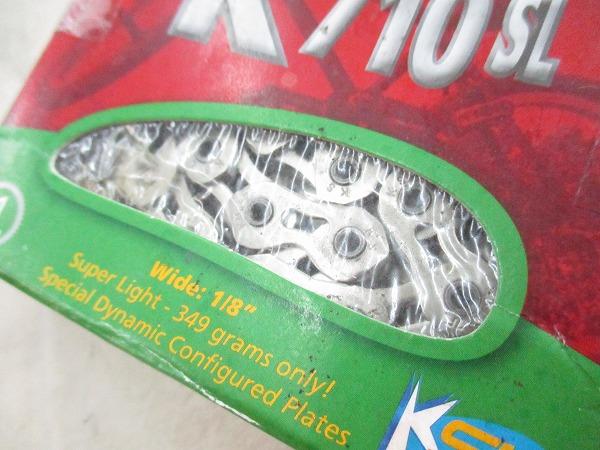 チェーン K710SL 100リンク シングル厚歯用