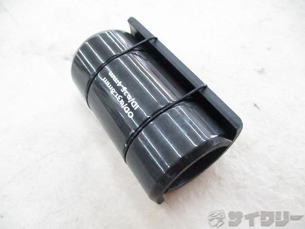 ハンドルシム 25.4→31.8mm カーボン