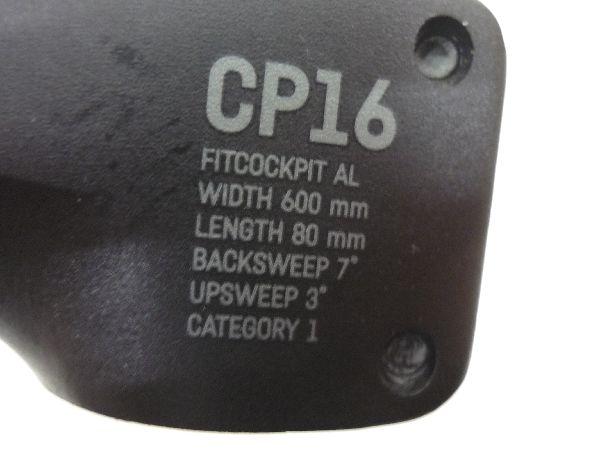 ステム一体型ハンドル 600mm/80mm/28.6mm