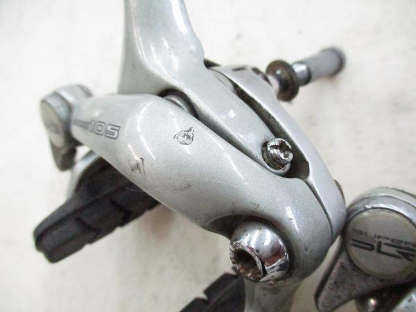 欠品/サビ ブレーキキャリパー BR-1055 105 サイドプル