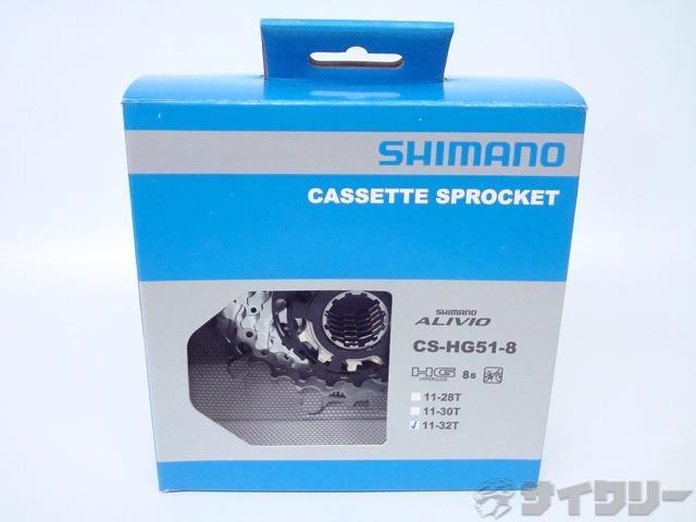 カセットスプロケット CS-HG51-8 ALIVIO 8s HG 11-32T