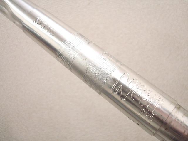 ドロップハンドル MOD185 NEAT 390mm×φ26.0mm シルバー