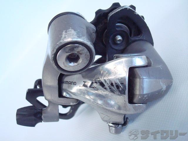 リアディレイラー RD-5700 105 10s