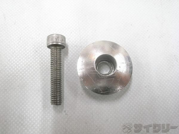 ヘッドキャップ 1インチ(25.4mm) シルバー