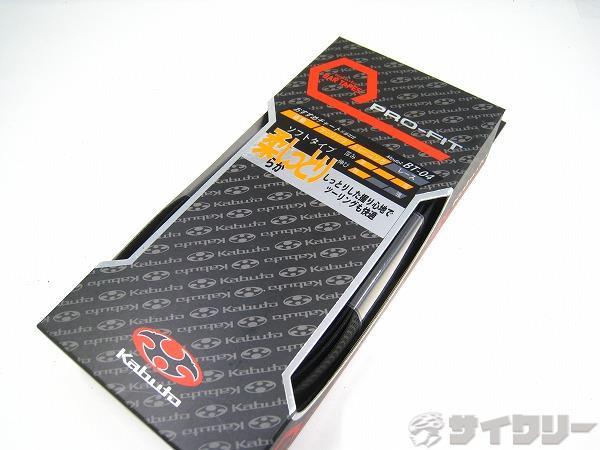 バーテープ ソフトタイプ BT-04