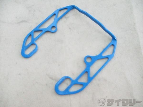 EVO2アダプターパーツ ブルー