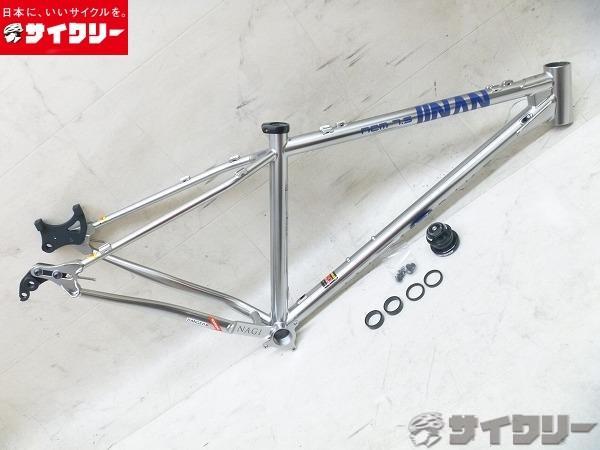 NCM7.5 IINAN 27.5/29er