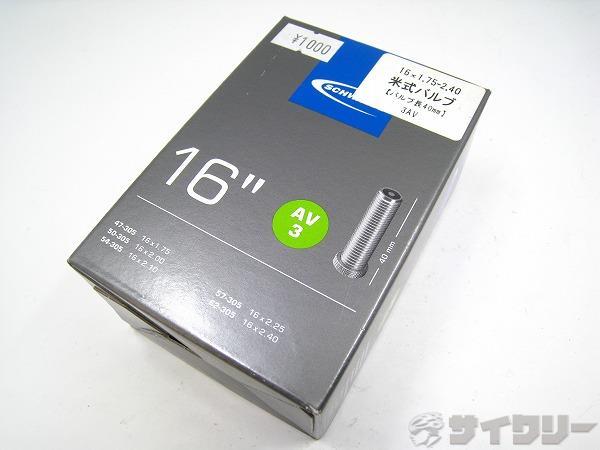 チューブ 16x1.75-2.40 米式