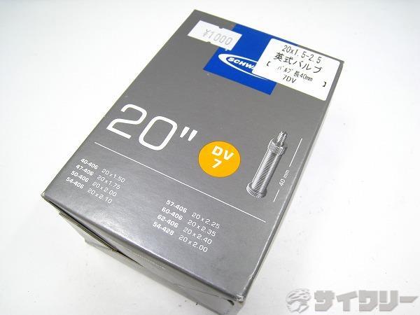 チューブ 20x1.5-2.5(406) 英式