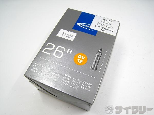 チューブ 26×1-3/8(650×35A) 英式