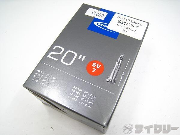 チューブ 20x1.50-2.40(406) 仏式40mm