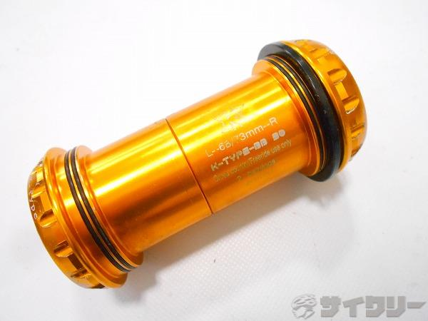 ボトムブラケット K-TYPE BB30 68/73mm(スペーサー欠品) ※ゴリ感有