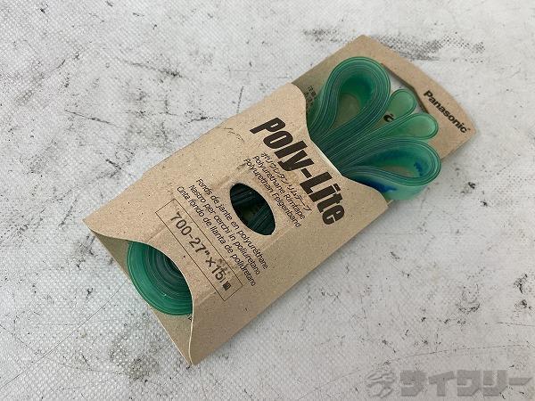 リムテープ Poly-Lite 700-27x15mm