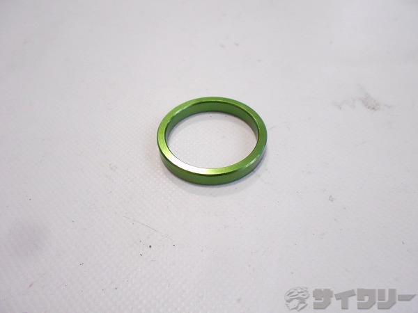 コラムスペーサー グリーン OSコラム対応 高さ:5mm
