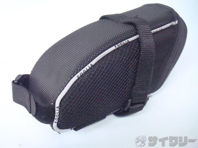 サドルバッグ S サイズ 0.3 リットル
