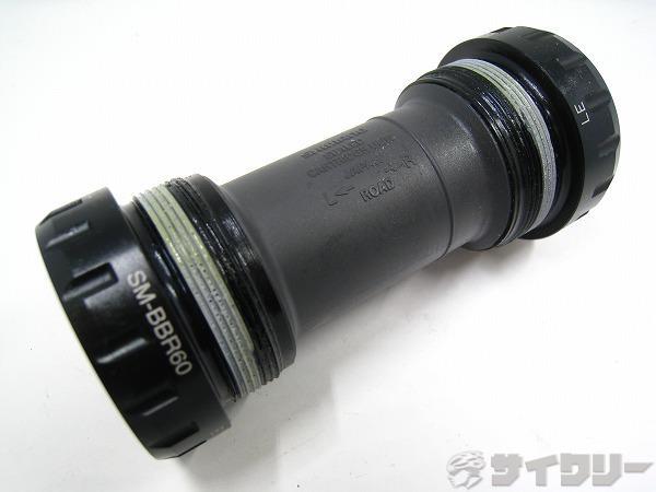 ボトムブラケット SM-BBR60 JIS/68mm ホローテックⅡ