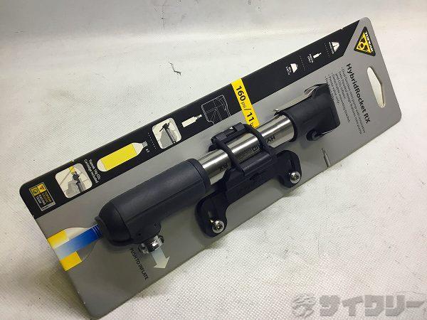 携帯ポンプ/ボンベ口金 HybridRocket RX