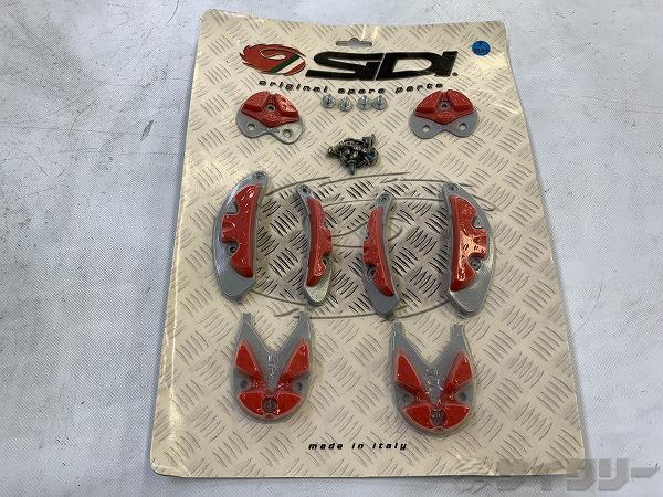 リペアパーツ(シューズ) SOLE DRAGON 2 CAR SIL 45/48