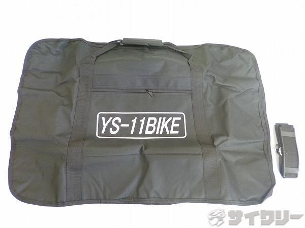 キャリングバッグ YS-11 折りたたみ小径車用 740x500x280mm(実測)