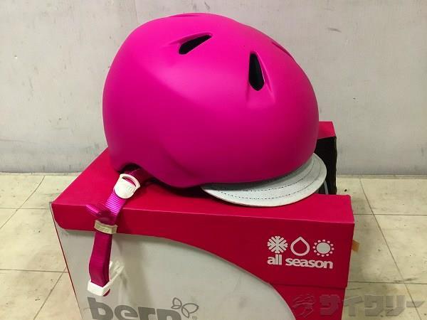 キッズヘルメット NINA 51.5-54.5㎝