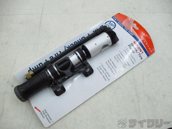 携帯タイヤ/サスペンションポンプ MP-2N1 米/仏式