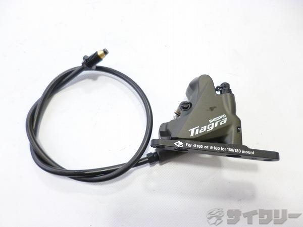 フロントブレーキキャリパー BR-4770 Tiagra 油圧/480mm