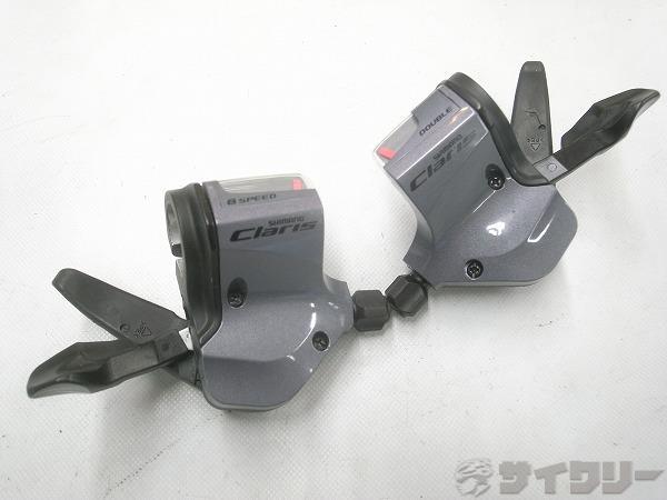 ラピッドシフターセット SL-2400 CLARIS 2x8s ※欠品有