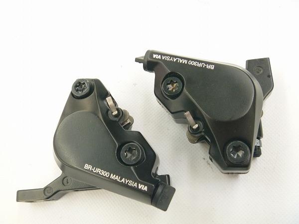 油圧ディスクブレーキキャリパー BR-UR300