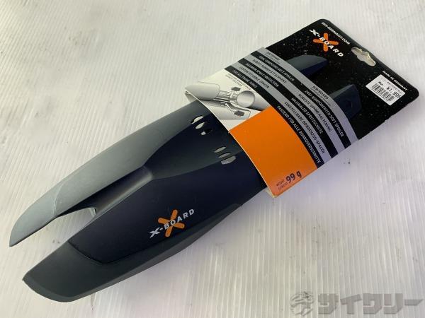 ダウンチューブフェンダー X-BOARD
