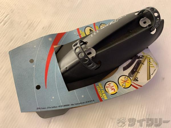 フレームフェンダー CROOZER 237