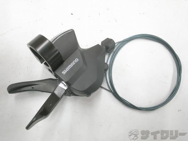ラピッドシフター SL-M315 8s