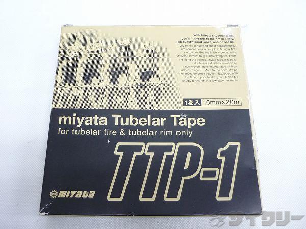 チューブラーテープ 16mmx20m