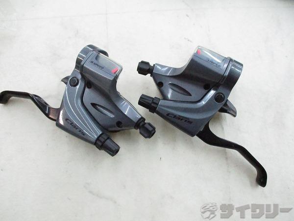デュアルコントロールレバー ST-R240/243 CLARIS 3x8s