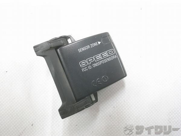 スピードセンサー SPD-01 ※動作確認済み